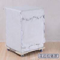 海尔滚筒洗衣机罩7/8KG公斤EG7012B29W/80变频全自动防水防晒防尘