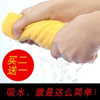 擦车巾鹿皮巾干发吸水洗车毛巾加厚鸡皮巾汽车用清洗车布工具专用