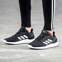 adidas阿迪达斯男子跑步鞋轻便柔软休闲运动鞋CP8759