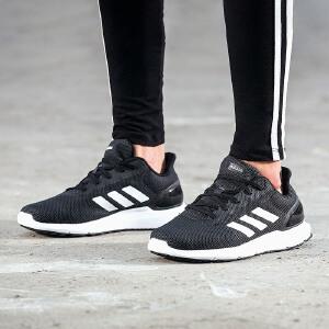 adidas阿迪达斯男子跑步鞋2018新款轻便柔软休闲运动鞋CP8759