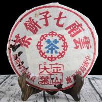2004年 中茶 正山大叶青饼茶叶 普洱茶生茶 357克/饼 5饼