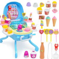 冰淇淋玩具 灯光音乐雪糕台 仿真甜品站 女孩儿童过家家玩具套装 冰淇淋台 默认