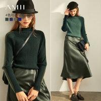 【到手价:117元】Amii极简时尚慵懒风毛针织衫2019秋季新款修身半高领前后两穿上衣