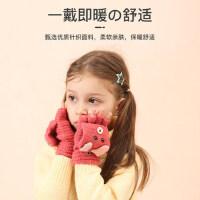 儿童手套秋冬季女童男童宝宝保暖小孩冬天小学生写字五指半指3岁