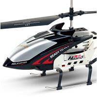 遥控飞机摇控战斗直升机铝合金耐摔男孩航模玩具电动无人机