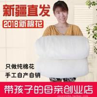 新疆棉被棉花被芯纯棉花被子冬被全棉手工棉絮床垫棉胎垫被褥子厚