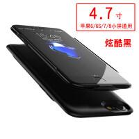 无线背夹充电宝大容量背甲iphone6苹果7背夹式6plus便携8X电池8P冲8手机一体7P手机 苹果6/6S/7/8