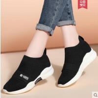 运动鞋女户外新品韩版百搭休闲鞋跑步鞋一脚蹬平底套脚女鞋子
