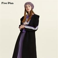 FIVE PLUS女冬装长款双面呢大衣女过膝毛呢外套连帽条纹长袖特价