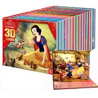 正版包�] ��啡� 迪士尼�典故事 3D立�w��� �和��L本故事3d翻翻立�w��3-4-6-10�q正版 全套15�员�雪奇� 白