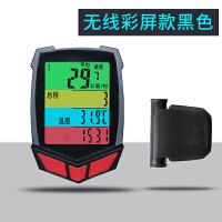 无线自行车码表中文防水山地车迈速表骑行里程表测速器速度时速表