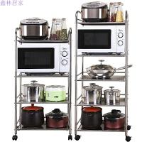 不锈钢厨房置物架落地多层收纳架省空间多功能家用不绣钢3层架子