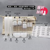 旅行护肤化妆品分装瓶套装旅游洗发水便携按压式小真空瓶子 配置二高档真空瓶14件 9瓶4配件1包