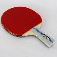 乒乓球拍 正品 二星乒乓球拍横拍训练用拍全国 黑色