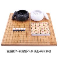 围棋套装 儿童 初学者 入门教学 围棋棋盘桌棋子学生 五子棋