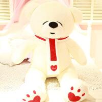 毛绒玩具2米大号布娃娃泰迪熊猫公仔抱抱熊送女友情人节生日礼物