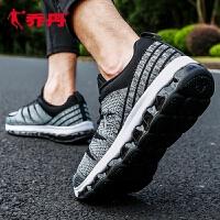 乔丹男鞋跑步鞋 冬季新款气垫运动鞋男网面透气气垫减震跑步鞋男