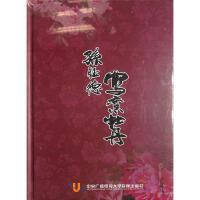 孙钰德写意牡丹(十片装)DVD( 货号:2000018467848)
