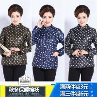 中年女装小棉袄中老年内胆妈妈奶奶装2016新款加肥大码秋冬季