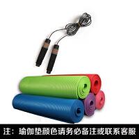 减肥器跳绳健身运动绳子儿童中考专业器材负重男女通用 +瑜伽垫