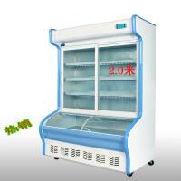 商用点菜柜冰柜餐馆冷藏冷冻展示冰柜立式麻辣烫蔬菜水果保鲜冷柜