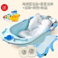 婴儿洗澡盆新生儿浴盆宝宝用品可坐躺家用小孩儿童沐浴桶大号加厚 +2盆