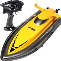 遥控船快艇高速无线电动模型船防水男孩玩具船大号儿童轮船