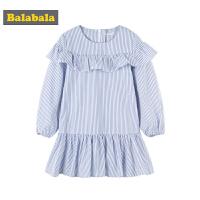 巴拉巴拉童装女童连衣裙小童宝宝裙子长袖秋装2018新款儿童条纹裙