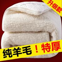 羊毛床垫冬季垫被垫背1.5床褥子1.8m加厚垫子1.2米1.8x2.0双人2米 双人床:180*200CM 柔软舒适