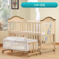 【支持礼品卡】婴儿床实木多功能宝宝摇篮床新生儿bb床无漆儿童拼接大床y3q