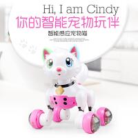 电动智能声控感应小狗狗玩具走路唱歌音乐跳舞儿童男孩女孩机器人