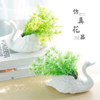 物有物语 盆栽 新款陶瓷天鹅盆栽 仿真植物家居餐厅假花盆景绿植摆件拍摄道具