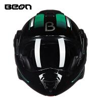 摩托车头盔揭面盔男女士全覆式个性酷全盔四季机车安全帽