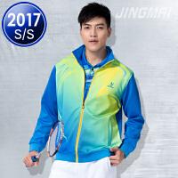 20180415081550880春季新款羽毛球服女款外套上衣比赛服长袖南韩丝运动风衣