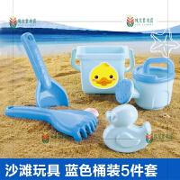 儿童沙滩玩具车套装宝宝挖沙男女孩大号铲子玩沙漏沙铲决明子工具