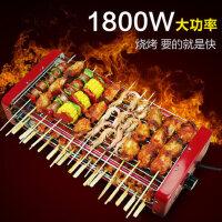 大号商用烤串机烤肉机双层无烟烧烤架家用电烤炉韩式双层电烧烤炉