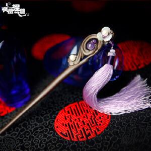 凤凰涅磐发簪女古典黑檀木簪子紫水晶步摇头饰流苏发饰民族风饰品