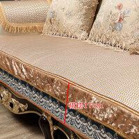 沙发垫夏季凉席垫冰丝夏天款客厅贵妃组合坐垫套订做 深蓝色 青花瓷-蓝色裙摆