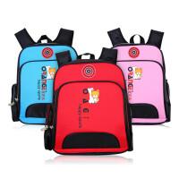 小学生书包减负背包 1-3-6年级男女生书包 超轻儿童双肩背包 SF25316