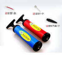 篮球打气筒 足球排球气球游泳圈打气筒便携式手推充气筒