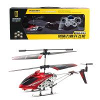 3通道电动遥控直升机 陀螺仪直升飞机 男孩充电玩具模型