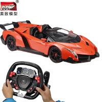 电动儿童玩具车兰博基尼遥控车重力感应方向盘赛车遥控汽车充