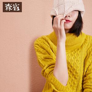 【尾品价95】森宿P不够浪漫秋装新款文艺宽松纯色套头高领前短后长毛衣