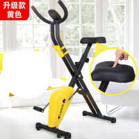 动感单车家用静音健身自行车室内脚踏健身器材运动健身车男女