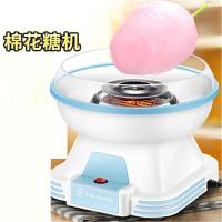 【支持礼品卡】儿童棉花糖机全自动家用迷你新款diy电动迷你家用厨房电器g9s
