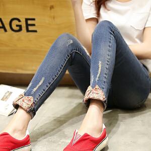 春季新品韩版女装牛仔裤女学生九分裤修身卷脚花边铅笔小脚裤
