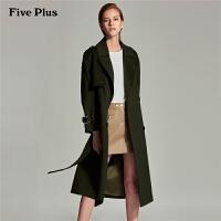 FIVE PLUS女装长款羊毛呢大衣女过膝双排扣呢子外套宽松长袖