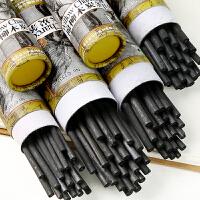 马利牌棉柳木炭条炭笔专用软性炭铅素描碳棒绘画美术用品素描写生速写绘画用炭棒木炭条套装工具艺术家系列