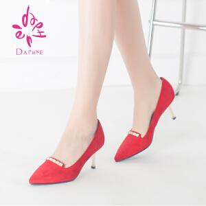 Daphne/达芙妮专柜正品 细高跟水钻串珠磨砂布浅口通勤女单鞋