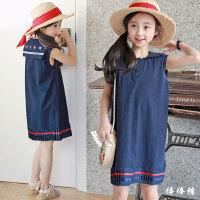 韩国童装女童海军学院风连衣裙夏季新款韩版儿童娃娃领背心裙子潮